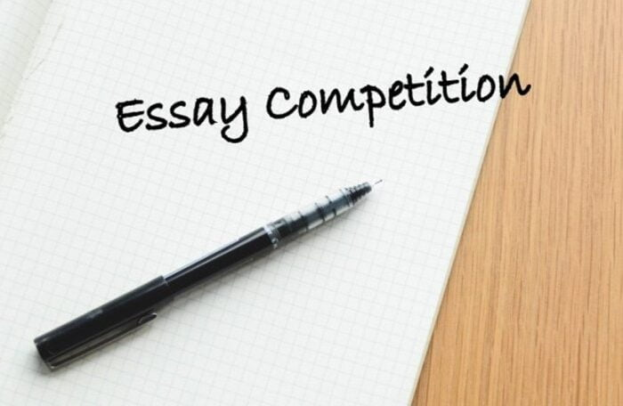 essay competitions 2020